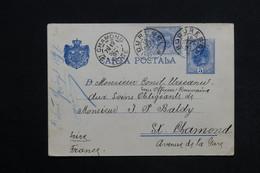 ROUMANIE - Entier Postal + Complément De Bucarest Pour La France En 1897 - L 28803 - Entiers Postaux