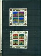 ISRAEL 25 ETAT I-II 2 BF NEUFS A PARTIR DE 0.80 EUROS - Blocchi & Foglietti
