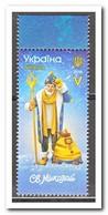 Ukraïne 2018, Postfris MNH, Christmas - Oekraïne