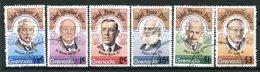 Grenada 1978 Nobel Prize Winners Set Used (SG 900-905) - Grenada (1974-...)