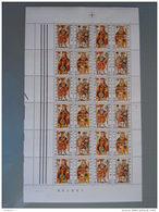 België Belgique 1973 Speelkaarten Cartes à Jouer Vel 24 Feuillet Planche 2 1695-1698 Yv 1689-1692 MNH ** - Full Sheets