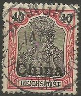 German Offices China - 1901 Germania Overprint 40pf Used  Sc 29 - Offices: China