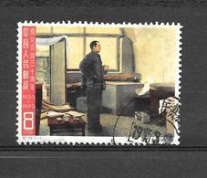 Timbre Chine 1965 - Mao Tse-tung - 1949 - ... République Populaire