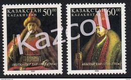Kazakhstan 2001 (2000). Khans Of Kazakh State.  Mi# 316-317 - Kazakistan