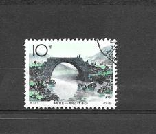 Timbre Chine 1965 - Tjinglingschan Mountains - 1949 - ... République Populaire