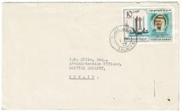 Ref 1288 - 1975 Kuwait Cover - 10fils Rate Salmiya To British Embassy - Slogan Postmark - Kuwait