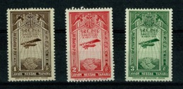 Ref 1289 - Ethiopia 1931 Air Stamps Set - SG 296-302 MNH Cat £26+ - Ethiopia