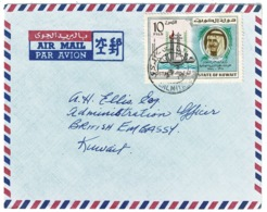 Ref 1290 - Kuwait 1975 Airmail Cover For Internal Delivery - Salmiya - Kuwait