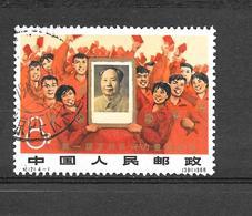 Timbre Chine 1966 - Cultural Revolution - 1949 - ... République Populaire