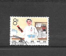 Timbre Chine 1966 - Canteen Worker - 1949 - ... République Populaire