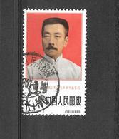 Timbre Chine 1966 - Lu Hsun - Oblitérés