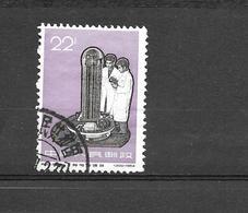 Timbre Chine 1966 - Electron Accelerator - 1949 - ... République Populaire