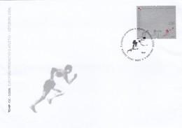 GOOD CROATIA FDC 2006 -  Athletics EC - Göteborg - Croatia