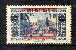 APR878 - GRAND LIBANO 1928 , Yvert N.121  *  Linguella Forte (2380A) - Nuovi
