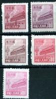 Gate Of Heavenly Peace 1951  300 (2 Varieties) , 500, 3000, 5000 $   Perfect State - 1949 - ... République Populaire