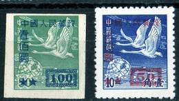 Swan Cygne 1950 Overprint 50, 100   100 Non Serrated - 1949 - ... République Populaire