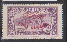 SYRIE         N°  YVERT     239A    NEUF AVEC CHARNIERE       ( Ch 2/16 ) - Syrien (1919-1945)