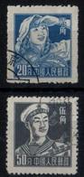 World Of Work 1955  20 Et 50 Reminbi  Perfect State - 1949 - ... République Populaire