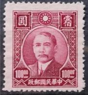 TIMBRE -  CHINE - 1948 - Dr Sun Yat Sen - Neuf - China