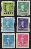 Sun Yat Sen 1949  4, 20, 2000, 5000, 50000, Overprint 20000     Perfect State - 1949 - ... République Populaire