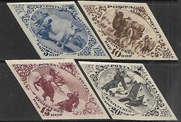 Tannu Tuva   1934   Sc#49-52  5k/10k/15k/20k Imperf  MNH   2016 Scott Value $60 - Tuva