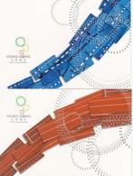 GOOD HONG KONG Prepaid Cards 2005 - Sport / East Asian Games - 1997-... Chinese Admnistrative Region