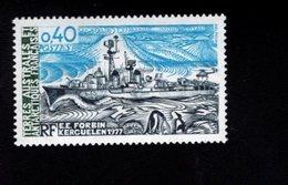 762533222 1979 SCOTT 77 POSTFRIS  MINT NEVER HINGED EINWANDFREI  (XX) SHIP FORBIN DESTROYER - Terre Australi E Antartiche Francesi (TAAF)