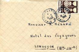 Cachet Convoyeur Ligne STRASBOURG A PARIS 1°, Daté Du 19/02/1953 - Frankrijk