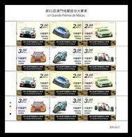 Macao 2018 Mih. 2215/20 Motorsport. Macao Grand Prix. Automobiles. Motorcycles (M/S) MNH ** - Unused Stamps