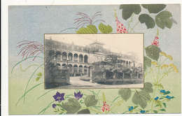 JAPAN - IMPERIAL MOTEL ( HOTEL ) TOKYO.  HOME FOR TOURISTS  SOCIAL CENTER OF THE CAPITAL. - Art Nouveau Border - Tokyo