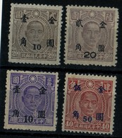 Sun Yat Tsen 1945 Central Trust  Regional Issues / 4 Pieces / 4 Overprint / New Without Gum - Chine
