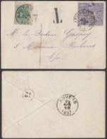 Belgique - COB 71 Sur Lettre De Anvers Vers Anvers Taxe Nº1 (DD) DC3036 - Postage Due