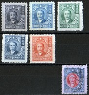 Sun Yat Tsen 1947  250, 3000, 40000, 50000, 2000000 $ New Without Gum + 10000 $ Blue And Red Stamped - Chine