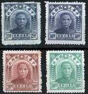 Sun Yat Tsen 1947 NE China 2,50, 50, 200, 300, Overprint 20/2   New Without Gum - Chine