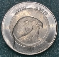 Algeria 10 Dinars, 1998 -4511 - Algeria