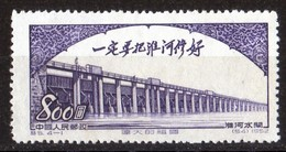 River Barrage 1952  800 $   New Without Gum - 1949 - ... République Populaire