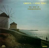 * LP *  MIKIS THEODORAKIS - GREECE, I LOVE YOU (Greece 1975 EX) THE BEST OF THEODORAKIS - World Music