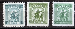 Fighters Monument 1949 10, 30, 100 $   New Without Gum - Chine