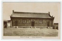 Chowchow Staion Si Tsung - China