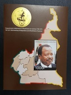 CAMEROUN CAMEROON 2010 2011 SHEET BLOC CINQUANTENAIRES DE L'UNIFICATION UNIFICATION PRESIDENT FACE VALUE 1000 F MNH - Cameroun (1960-...)