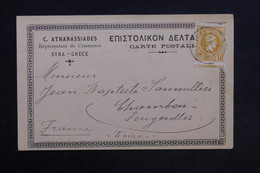 GRECE - Carte De Correspondance Commerciale De Syra Pour La France En 1900 , Affranchissement Plaisant - L 28875 - 1886-1901 Petits Hermes