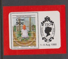 South Africa-Ciskei Scott 154 A 1990 Carpet Miniature Sheet, Mint Never Hinged - Ciskei