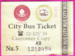 BHUTAN Bus Ticket Thimphu City Bus, Managed By Bhutan Post - Bus