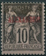 Alexandrie (1899) N 7 * (charniere) - Alexandria (1899-1931)