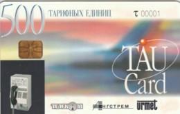 PROTOTIPO URMET TAU CARD (A18.1 - Tests & Servicios