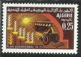 ALGERIA - ALGERIE 1970 PLAN QUADRIENNAL FOUR YEAR CENT. 25c MNH - Algeria (1962-...)