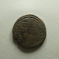 To Identify - Monnaies & Billets