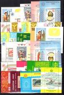 Indonésie 42 Blocs-feuillets Neufs ** MNH Et Oblitérés 1966/2005. TB. A Saisir! - Indonésie