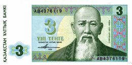 6098 -2019     BILLET BANQUE   KAZAKHSATAN - Kazakhstan