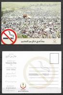 POSTCARD SAUDI ARABIA  JOIN THE PILGRIMS OF GOD - Saudi Arabia